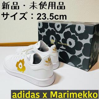 adidas - アディダス マリメッコ スタンスミス 23.5 adidas marimekko