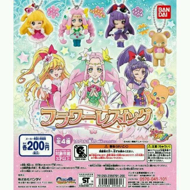 Bandai 魔法使いプリキュアフラワーレスイング モフルンの通販 By 姫