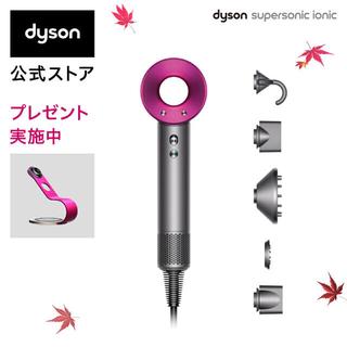 ダイソン(Dyson)のダイソン ドライヤー(ドライヤー)