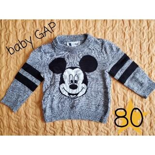ベビーギャップ(babyGAP)のbaby Gap  80  ミッキー セーター ニット(ニット/セーター)