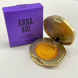 アナスイ(ANNA SUI)のアナ スイ リップカラー Ⅰ 800(リップグロス)