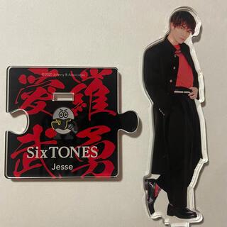 Johnny's - SixTONES ジェシー 第2弾 アクリルスタンド アクスタ