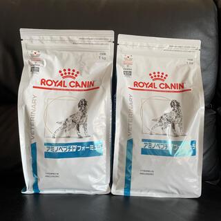ROYAL CANIN - アミノペプチドフォーミュラ  1kg×2