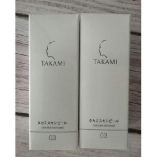 TAKAMI - 新品2本 タカミスキンピール 角質美容液 30ml