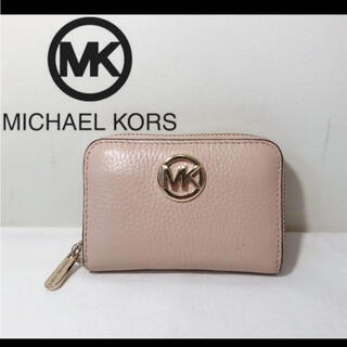 Michael Kors - 美品 特価 マイケルコース 財布 ラウンドファスナー ピンク系