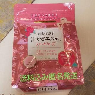 【新品未使用】 入浴剤  500g 大容量(入浴剤/バスソルト)