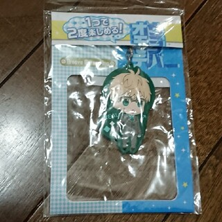 ネト充のススメ オモテウラバー 桜井優太 小岩井誉 ラバスト