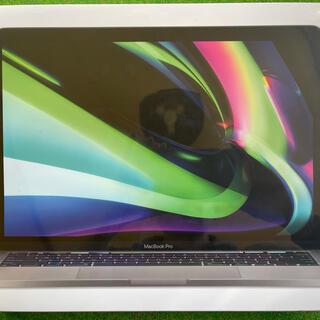 Mac (Apple) - MacBook Pro 2020/ 13インチ/ グレー/ 新品未開封