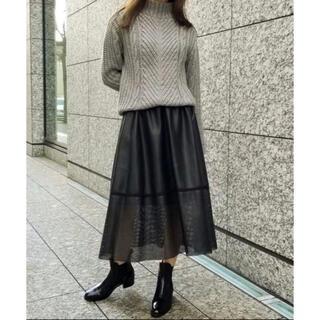 ルシェルブルー(LE CIEL BLEU)のパリンカ パンチング スカート (ひざ丈スカート)