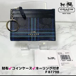 COACH - ★新品・未使用 コーチ コインケース キーリング付き パスケース F87798