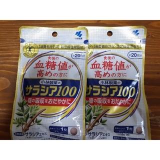 小林製薬 - 小林製薬 サラシア100 20日分×2袋セット