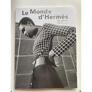 エルメス(Hermes)のエルメスのオデッセイ エルメスの世界 2021秋冬号(印刷物)