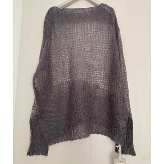 トゥデイフル(TODAYFUL)のH00976 TODAYFUL Mohair Lowgauge Knit (ニット/セーター)