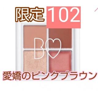 NMB48 - BIDOL ビーアイドル 102 愛嬌のピンクブラウン アカリン