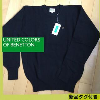 BENETTON - 新品タグ付き★ベネトン 黒 セーター ラムウール100%  メンズ 送料無料