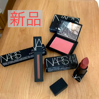 NARS - NARS ブラッシュ パワーマットリップピグメント リップスティック セット販売