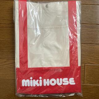 ミキハウス(mikihouse)のミキハウス オリジナルBIGトートバッグ(トートバッグ)