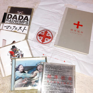 RADWIMPS アルバム シングル DVD グッズ セット ラッドウィンプス