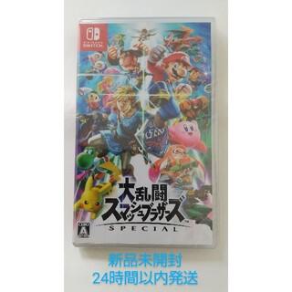 Nintendo Switch - 【新品未開封】大乱闘スマッシュブラザーズ SPECIAL Switch