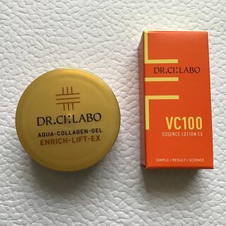 Dr.Ci Labo - ドクターシーラボ ACGエンリッチEX20クリーム10g、Vエッセンス8ml