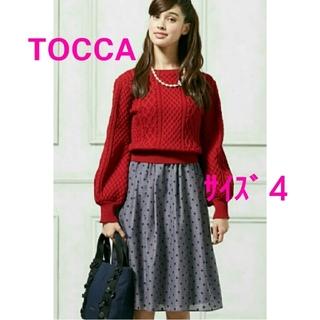 トッカ(TOCCA)の★トッカ★ スカート CHECK DOTTY(ひざ丈スカート)