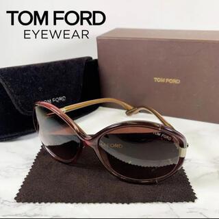 トムフォード(TOM FORD)の数回 定価4.7万 トムフォード サングラス レディース 専用ケース付き(サングラス/メガネ)