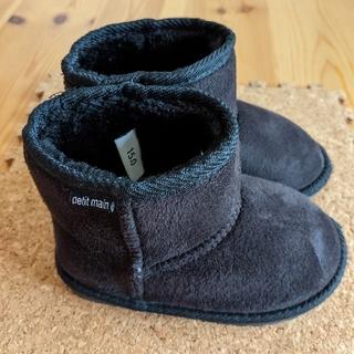 プティマイン(petit main)のプティマイン ムートンブーツ(黒) 15センチ(ブーツ)