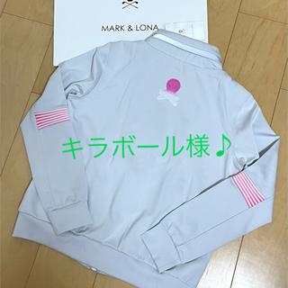 新品 ☆ MARK&LONA パーカー ブルゾン アウター 秋 マーク&ロナ