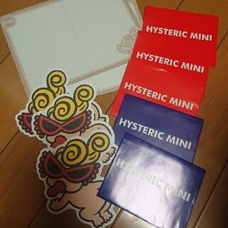 HYSTERIC MINI - 値引き不可 ヒステリックミニ ヒスミニ メッセージカード ミニ封筒 セット