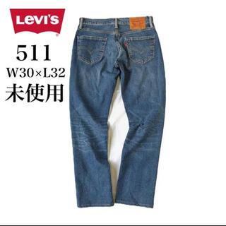 Levi's - ★未使用 定7150品 リーバイス 511 W30 L32