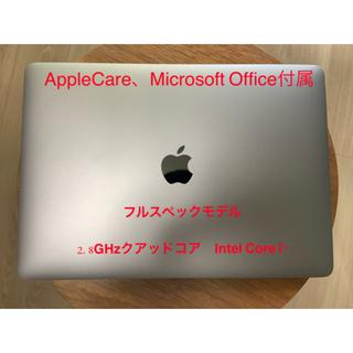 Apple - macbook pro 13インチ 16GB 1TB corei7 2019