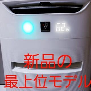 SHARP - SHARP 加湿空気清浄機 KIーDX70 最上位モデル