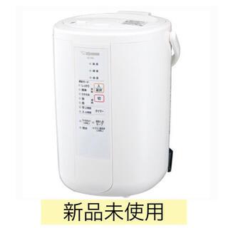 象印 - 象印 加湿器ホワイト EE-RQ50-WA