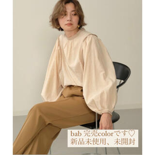 Bou Jeloud - bab 配色パイピング刺繍ブラウス ベージュ (新品未使用未開封)