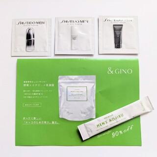 シセイドウ(SHISEIDO (資生堂))の資生堂 SHISEIDO メン サンプルセット & GINOプレミアムメンズ青汁(サンプル/トライアルキット)