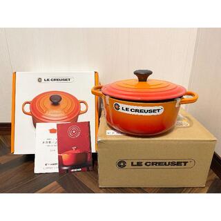 ルクルーゼ(LE CREUSET)のル・クルーゼ両手鍋 ココットロンド 20cm オレンジ 新品未使用(鍋/フライパン)