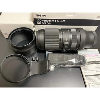 SIGMA - SIGMA 100-400mm F5-6.3 DG DN OS L-Mount