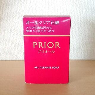 PRIOR - 資生堂 プリオール オールクリア石鹸(標準重量100g)