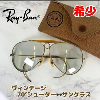 Ray-Ban - 希少 ヴィンテージ レイバン シューター ティアドロップ サングラス ボシュロム