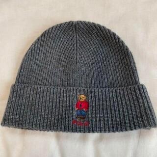 ポロラルフローレン(POLO RALPH LAUREN)のPOLO ポロベア ニット帽(ニット帽/ビーニー)