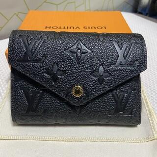 LOUIS VUITTON - ✨即完売✨ルイヴィトン三折り財布 財布 ブラック