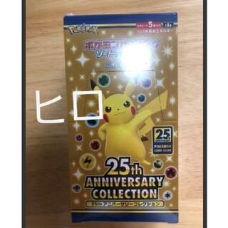 ポケカ 25周年 アニバーサリーボックス(シングルカード)