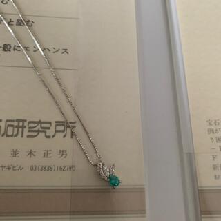 パライバ トルマリン ダイヤモンドネックレス