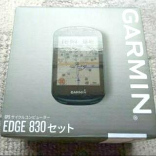 GARMIN - 新品未使用 日本語版 GARMIN EDGE 830 本体他 センサー類付属なし