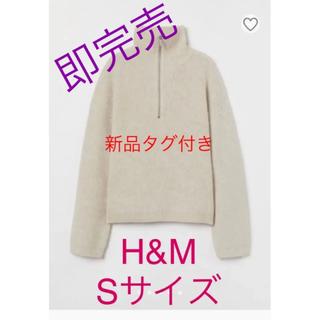エイチアンドエム(H&M)のH&M ジップアップリブニットセーター Sサイズ 1019686(ニット/セーター)