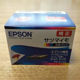 EPSON - エプソン EPSON 純正 インク 【サツマイモ】 6色パック SAT-6CL