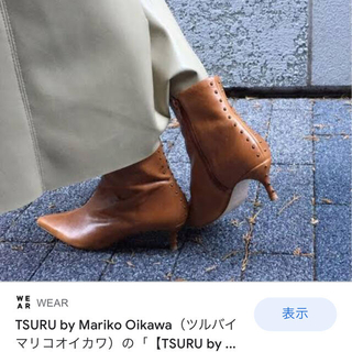 ツルバイマリコオイカワ(TSURU by Mariko Oikawa)のツルバイマリコオイカワ バッグスタッズショートブーツ 37(ブーツ)