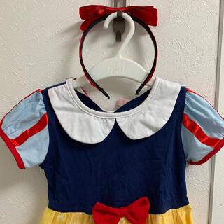 白雪姫 ワンピース おまけ付き ハロウィン コスプレ 子供