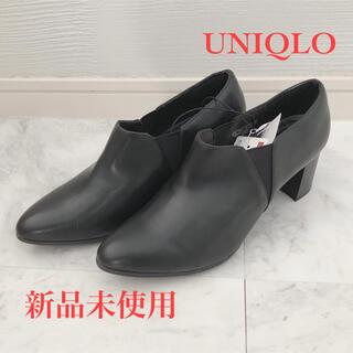 ユニクロ(UNIQLO)の【新品未使用】ユニクロ*コンフィールタッチブーティー*25cm*ショートブーツ(ブーツ)