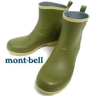 モンベル(mont bell)のモンベル / mont-bell ペスカドール / レインブーツ 26cm相当(ブーツ)